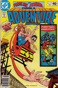 Cover Thumbnail for Adventure Comics (DC, 1938 series) #473