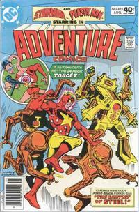 Cover Thumbnail for Adventure Comics (DC, 1938 series) #474