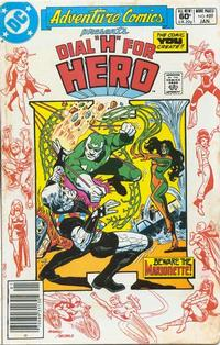 Cover Thumbnail for Adventure Comics (DC, 1938 series) #489