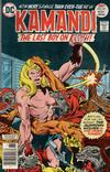 Cover for Kamandi, The Last Boy on Earth (DC, 1972 series) #47