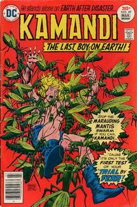 Cover Thumbnail for Kamandi, The Last Boy on Earth (DC, 1972 series) #49