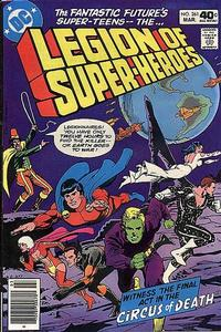 Cover Thumbnail for The Legion of Super-Heroes (DC, 1980 series) #261