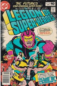 Cover Thumbnail for The Legion of Super-Heroes (DC, 1980 series) #262