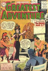 Cover Thumbnail for My Greatest Adventure (DC, 1955 series) #8