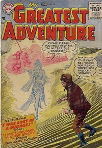 Cover Thumbnail for My Greatest Adventure (DC, 1955 series) #12