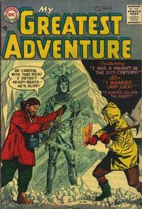 Cover Thumbnail for My Greatest Adventure (DC, 1955 series) #13