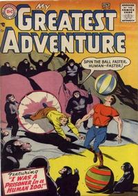 Cover Thumbnail for My Greatest Adventure (DC, 1955 series) #14
