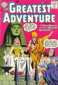 Cover Thumbnail for My Greatest Adventure (DC, 1955 series) #19