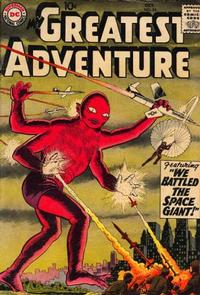 Cover Thumbnail for My Greatest Adventure (DC, 1955 series) #24
