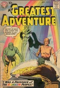 Cover Thumbnail for My Greatest Adventure (DC, 1955 series) #25