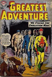 Cover Thumbnail for My Greatest Adventure (DC, 1955 series) #31