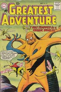 Cover Thumbnail for My Greatest Adventure (DC, 1955 series) #33