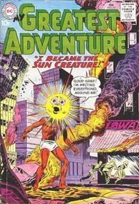Cover Thumbnail for My Greatest Adventure (DC, 1955 series) #52
