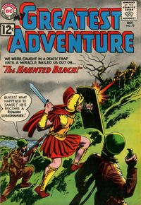 Cover Thumbnail for My Greatest Adventure (DC, 1955 series) #72