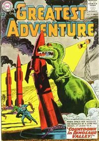 Cover Thumbnail for My Greatest Adventure (DC, 1955 series) #79
