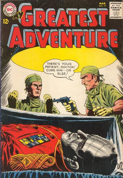 Cover for My Greatest Adventure (DC, 1955 series) #77