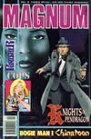 Cover for Magnum Comics (Atlantic Förlags AB, 1990 series) #4/1993