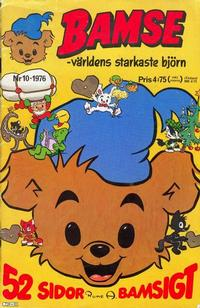 Cover for Bamse (Semic, 1976 series) #10/1976