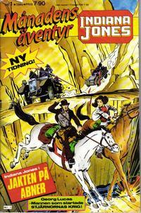 Cover Thumbnail for Månadens äventyr (Semic, 1985 series) #1/1985