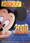 Cover for Le Journal de Mickey (Disney Hachette Presse, 1952 series) #2000