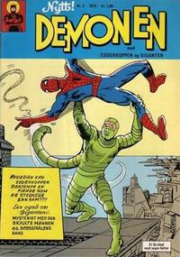 Cover Thumbnail for Demonen (Serieforlaget / Se-Bladene / Stabenfeldt, 1969 series) #3/1970