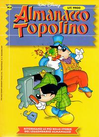 Cover Thumbnail for Almanacco Topolino (Disney Italia, 1999 series) #4