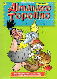 Cover Thumbnail for Almanacco Topolino (The Walt Disney Company Italia, 1999 series) #7