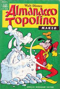 Cover Thumbnail for Almanacco Topolino (Arnoldo Mondadori Editore, 1957 series) #231