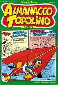 Cover Thumbnail for Almanacco Topolino (Arnoldo Mondadori Editore, 1957 series) #332