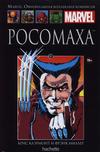Cover for Marvel. Официальная коллекция комиксов (Ашет Коллекция [Hachette], 2014 series) #6 - Росомаха