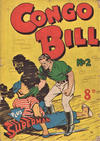 Cover for The Adventures of Congo Bill (K. G. Murray, 1954 series) #2