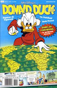 Cover Thumbnail for Donald Duck & Co (Hjemmet / Egmont, 1948 series) #12/2015