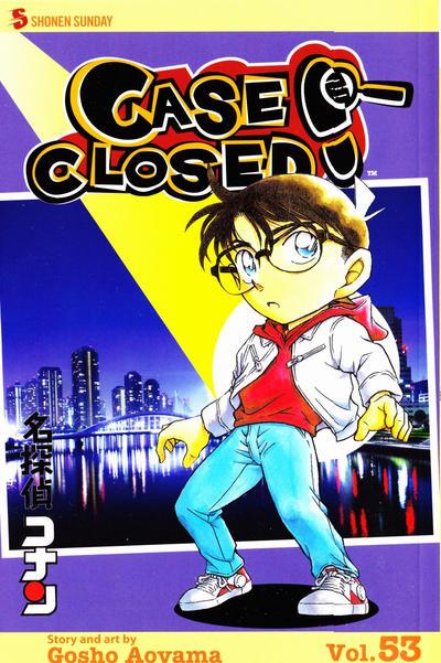 Cover for Case Closed (Viz, 2004 series) #53