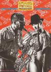 Cover for Schwermetall präsentiert (Kunst der Comics / Alpha, 1986 series) #23 - Luger & Frieden 1