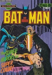 Cover Thumbnail for Batman and Robin (K. G. Murray, 1976 series) #13