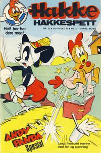 Cover Thumbnail for Hakke Hakkespett (Nordisk Forlag, 1973 series) #22/1974