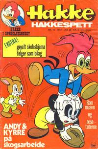 Cover Thumbnail for Hakke Hakkespett (Nordisk Forlag, 1973 series) #18/1974