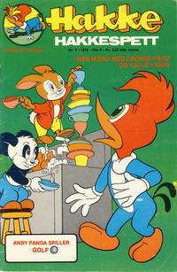 Cover Thumbnail for Hakke Hakkespett (Nordisk Forlag, 1973 series) #4/1975