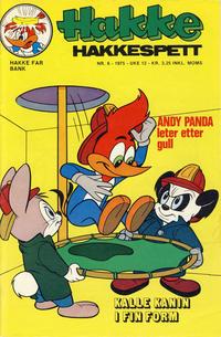 Cover Thumbnail for Hakke Hakkespett (Nordisk Forlag, 1973 series) #6/1975