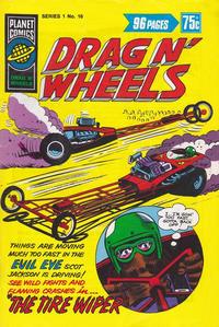 Cover for Planet Series (K. G. Murray, 1977 series) #v1#16