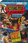 Cover for Kung-Fu magasinet (Interpresse, 1975 series) #6