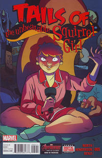 Cover Thumbnail for The Unbeatable Squirrel Girl (Marvel, 2015 series) #5