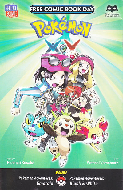 Cover for Free Comic Book Day 2015 Perfect Square Presents Pokémon (Viz, 2015 series) #[nn]