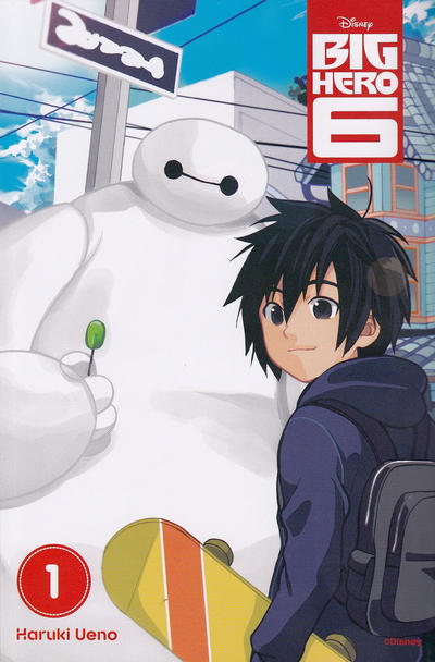 Cover for Big Hero 6 (Yen Press, 2015 series) #1