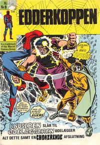 Cover Thumbnail for Edderkoppen (Williams, 1973 series) #8/1973