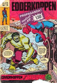 Cover Thumbnail for Edderkoppen (Williams, 1973 series) #1/1974