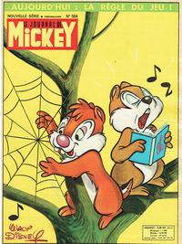 Cover Thumbnail for Le Journal de Mickey (Disney Hachette Presse, 1952 series) #504