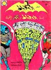 Cover for الوطواط [Batman] (المطبوعات المصورة [Illustrated Publications], 1966 series) #3