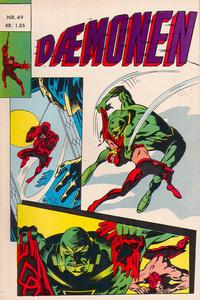 Cover Thumbnail for Dæmonen (Interpresse, 1967 series) #49