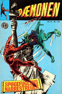 Cover Thumbnail for Dæmonen (Interpresse, 1967 series) #45